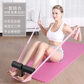 仰臥起坐輔助器女固定腳收腹機瑜伽運動吸盤式健腹器家用健身器材 快速出貨