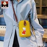 迷你包 北包包小包包女2021新款潮手機包側背斜背包洋氣迷你網紅女包百搭 曼慕