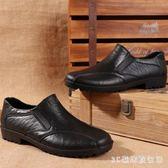 雨鞋 男式防滑洗車工防水鞋男膠鞋防水工作成人男款低幫廚房鞋水鞋LB21551【3C環球數位館】