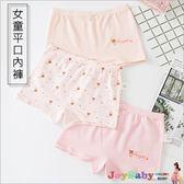 寶寶內褲 兒童內褲純棉四角褲-JoyBaby