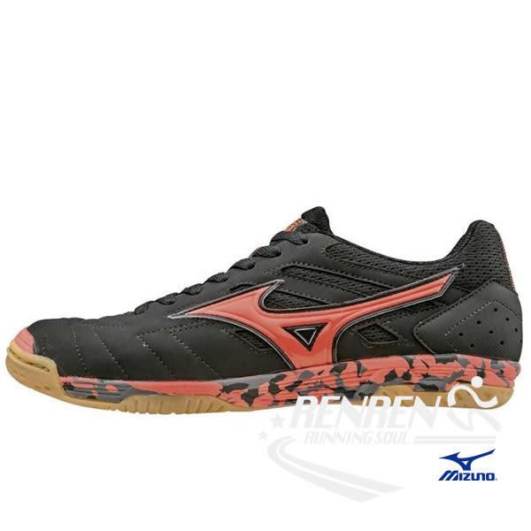MIZUNO 美津濃 SALA CLASSIC 2 IN 室內足球鞋 (黑橘) Q1GA165261