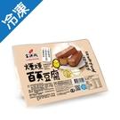 富源成煙燻百頁豆腐(非基因改造)【愛買冷...