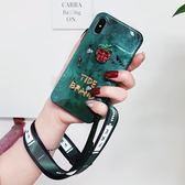 黑五好物節 祖母綠iPhone7plus手機殼掛繩蘋果x軟套潮女款8plus硅膠6splus 挪威森林