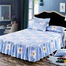 限定款床罩組床裙床罩床裙單件180x22...