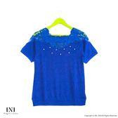 【INI】美感氣質、蕾絲領邊修身彈性針織上衣.寶藍色