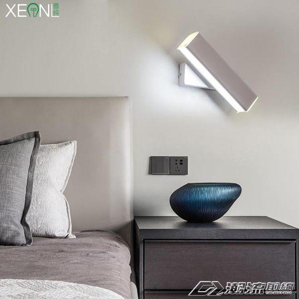 壁燈臥室床頭簡約現代創意過道客廳燈具北歐酒店旋轉調光閱讀壁燈YXS  潮流前線
