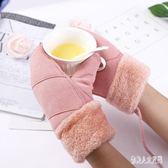 手套冬季女可愛韓版卡通日系學生掛繩麂皮加絨加厚保暖棉手套 Ic2801『俏美人大尺碼』