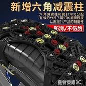 汽車雪地防滑鏈轎車SUV貨車面包車越野輪胎防滑神器自動通用加厚YTL 皇者榮耀