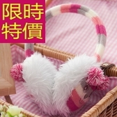 耳罩 真獺兔毛-流行韓風絨毛溫暖女耳罩1色63y20【巴黎精品】