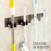極有家 魔力貼強力掛鉤衛生間拖把掛架浴室壁掛無痕免釘拖把夾卡座