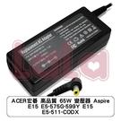 ACER宏碁 高品質 65W 變壓器 Aspire E15 E5-575G-599Y E15 E5-511-CODX