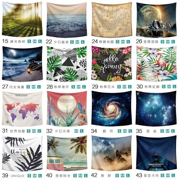 【小銅板】M尺寸北歐風掛毯掛畫掛布[贈無痕掛勾] 拍照背景布ins拍攝布景裝飾掛布牆壁裝飾背景