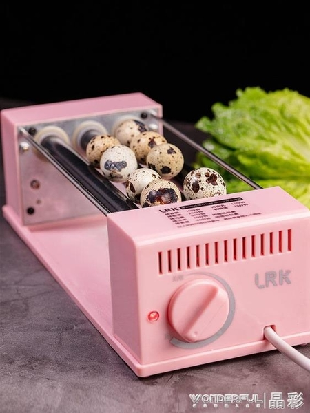 烤腸機 家用臺式烤香腸機家用小型熱狗機迷你宿舍烤肉丸玉米火腿腸早餐機特賣220VLX