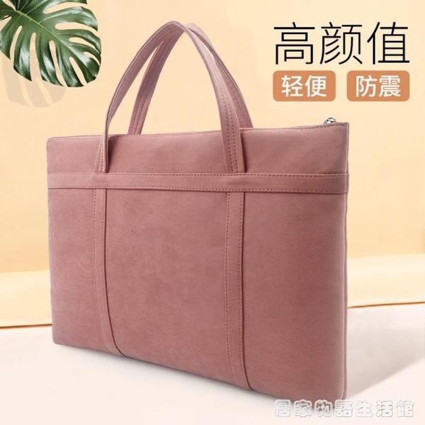 會議公文包女職業韓版粉色文件袋時尚辦公商務手提資料袋定制logo居家物語