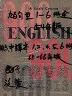 二手書R2YB 54~66年版《英語九百句型 BOOK ONE~SIX+中譯本