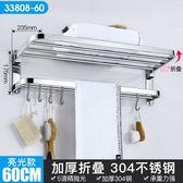 毛巾架不銹鋼304浴巾架衛浴五金掛件浴室置物架2層衛生間雙桿折疊