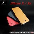 【愛瘋潮】現貨 Moxie X-SHELL Apple iPhone X / Xs (5.8 吋) 分離式防電磁波皮套 側翻皮套 可插卡 可站立