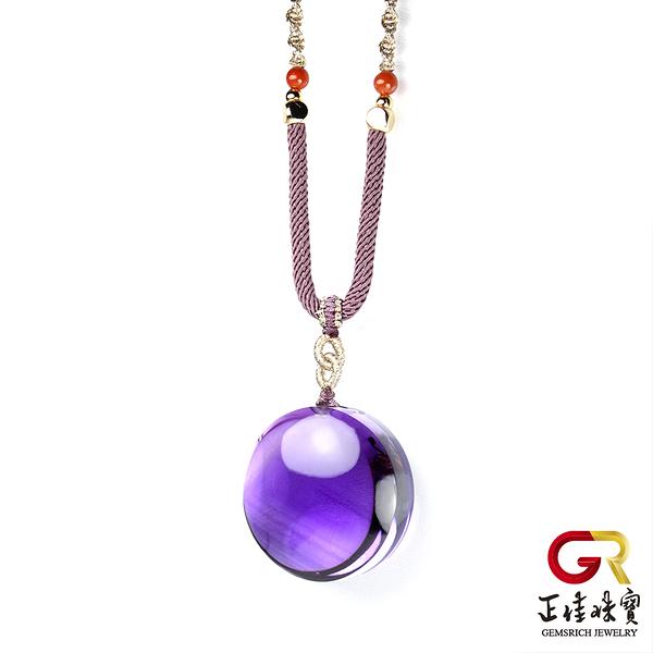 紫水晶 頂級冰紫金字塔紫水晶 寶石級紫水晶吊墜 獨一單品 特製中國繩結 正佳珠寶