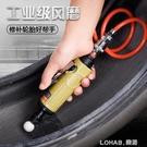 氣動打磨機工業級小型拋光機刻磨汽磨光砂輪補胎工具氣磨頭輪胎 樂活生活館
