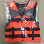 戶外漂流雅馬哈救生衣 兒童成人游泳浮潛穿戴 獨立包裝配胯帶口哨  潮流前線
