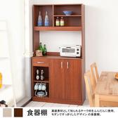 櫥櫃廚房櫃 櫃北歐多 置物櫃收納櫃書櫃玄關櫃隔間櫃斗櫃櫃子MIT  製BO013 澄境