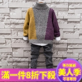 男童毛衣秋冬新款兒童針織衫中大童毛衣高領加厚男童毛衣男潮款-『美人季』