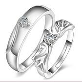 結婚對戒天使之戀男女款情侶戒指鍍銀女韓版手飾品 《小師妹》ps521