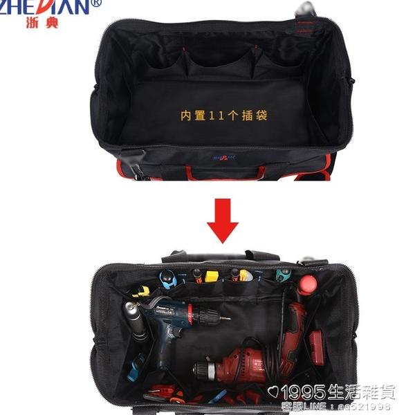 工具包 手提加厚防水牛津布工具包多功能維修帆布大號工具袋耐磨便捷安裝New product
