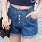 高腰牛仔短褲女夏學生卷邊寬鬆a字短褲闊腿褲大碼熱褲女韓版 伊莎公主