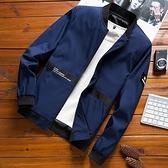 棒球服 秋季外套男潮流修身立領百搭男士夾克韓版休閒秋衣都市棒球服 芊墨左岸