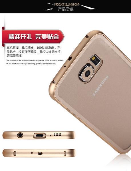 【清倉大優惠】三星 Galaxy S6 G9208 G920F 鋁合金邊框+透明PC背片 背蓋 手機殼 保護殼 保護套
