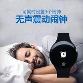智慧手錶男女學生兒童運動電子手環多功能防水測睡眠計步 WD溫暖享家