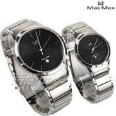 Max Max 日本原裝石英機芯 藍寶石水晶 簡約不銹鋼情人對錶 日期視窗 黑 MAS7023-1+MAS7023-2