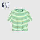 Gap女童 厚磅密織系列碳素軟磨 純棉短袖T恤 755464-黃綠條紋