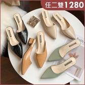穆勒鞋.甜美糖果色素面尖頭低跟包鞋.白鳥麗子