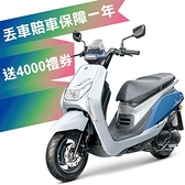 SYM 三陽機車 VEGA 125 七期/CBS/碟煞 2021全新車