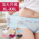 【 唐朵拉 】超加大尺碼XL-XXL.性...