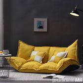 懶人沙髮榻榻米網紅款折疊沙髮床雙人兩用客廳小戶型日式小沙髮椅 印象家品旗艦店