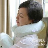 記憶棉u型枕頭旅行飛機汽車午睡SMY6202【極致男人】