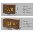 鬧鐘 得力多功能聲控迷你電子鐘 現代時尚簡約床頭鐘 臥室客廳鬧鐘8814 歐歐