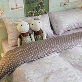 小樹苗與紫荊花   雙人床包附雙人鋪棉保潔墊組 (無被套) 100%精梳棉  台灣製 棉床本舖