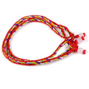 本命年轉運辟邪五彩紅繩手鏈
