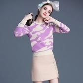 OL套裝(裙裝)毛呢料-秋冬時尚新款迷彩拼色女兩件式套裝72j5【巴黎精品】