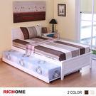 【RICHOME】♥W-H-BE241-DA♥《北歐浪漫子母床-白色》上下床 單人床架 收納床架 休憩床架