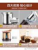 小熊磨粉機家用超細干磨研磨小型五谷雜糧咖啡豆迷你電動打粉碎機 NMS快意購物網