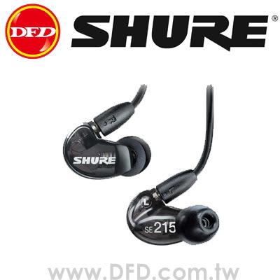 美國 舒爾 SHURE SE215 耳道式 噪音隔離耳機 黑色、透明雙色 可換線 公司貨