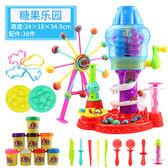 彩泥糖果機橡皮泥模具工具套裝兒童益智玩具無毒像皮泥安全手工泥全館鉅惠 限時結束