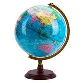 地球儀 北斗世界學生用32Cm高清地理教學兒童書房大號擺件地圖YYP 俏女孩