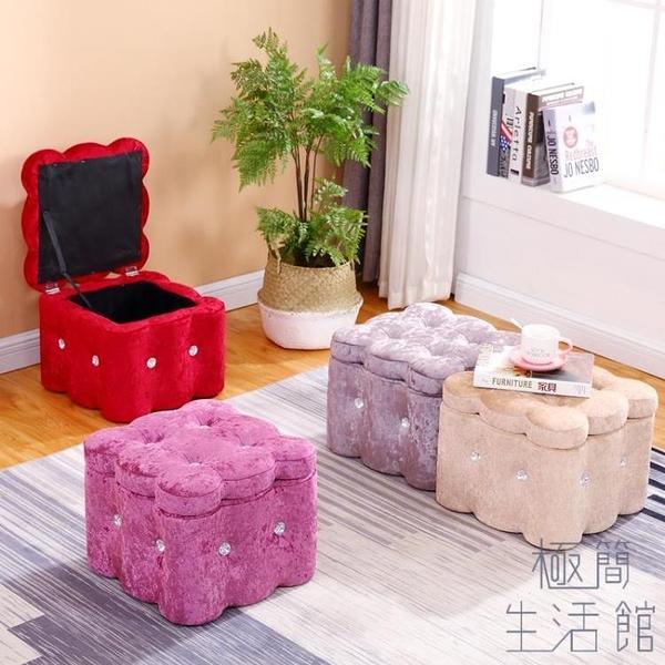 儲物凳家用沙發矮坐墩茶幾板凳試衣間小凳子【極簡生活】