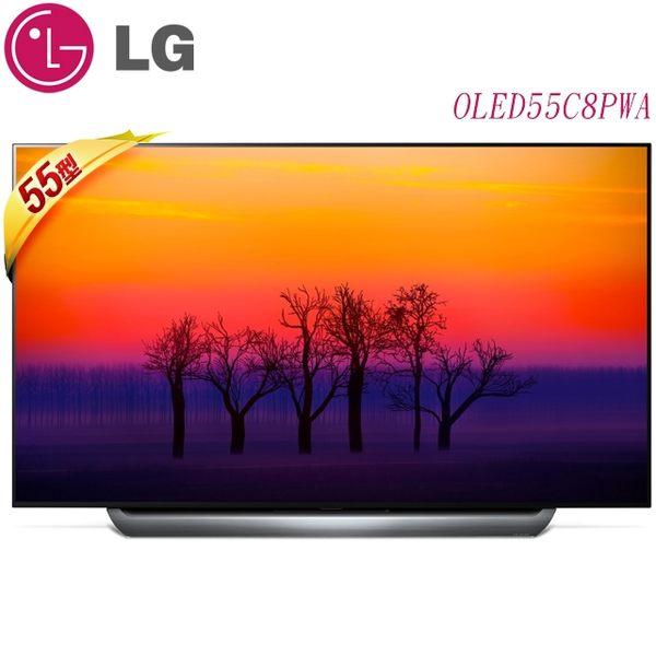 《送壁掛架及安裝》LG樂金 55吋OLED55C8 OLED4K四規HDR聯網電視(OLED55C8PWA)